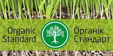 """НВП """"Укрвермікуліт"""" - сертифікований постачальник спученого вермикуліту для виробництва органічної продукції"""