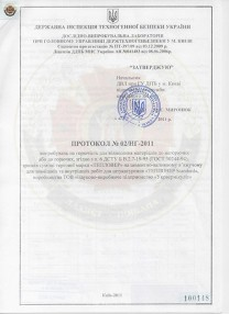 Протокол на негорючість Тепловер Standard