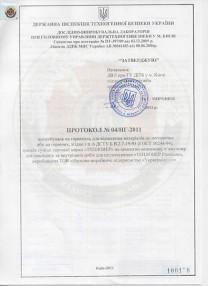 Протокол на негорючість Тепловер Premium