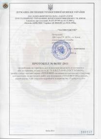 Протокол на негорючість Тепловер Мурування М-700